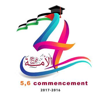 جامعة الأمة تنهي استعداداتها لحفل تخرجها الرابع
