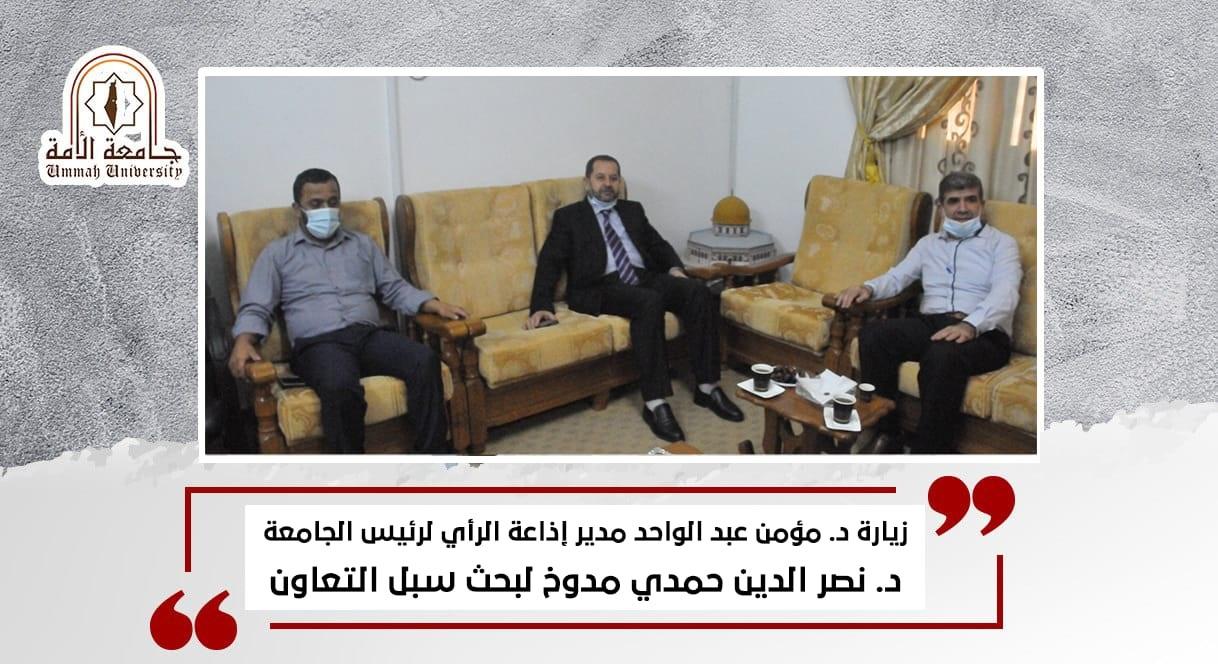 زيارة  د. مؤمن عبد الواحد مدير إذاعة الرأي لرئيس الجامعة
