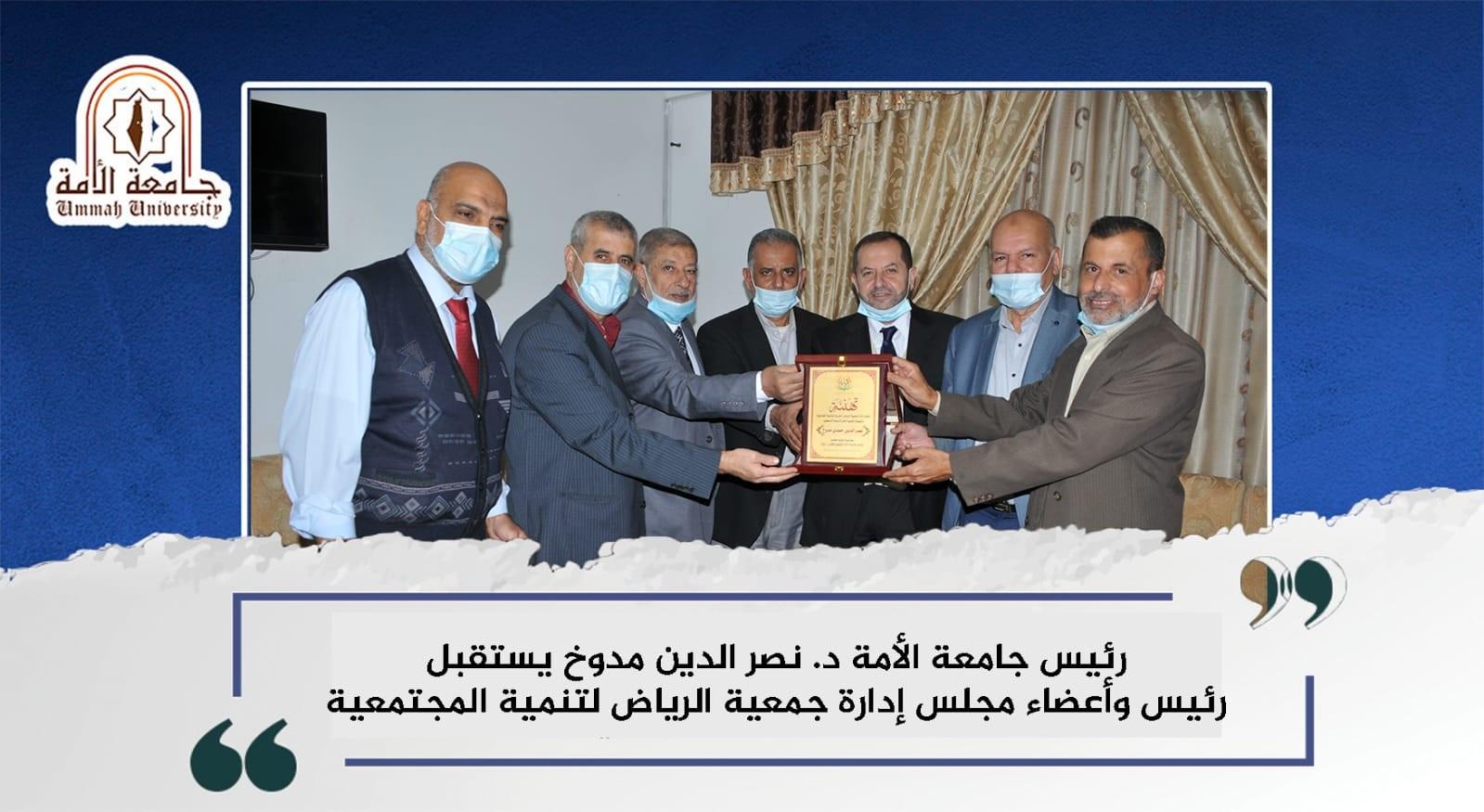 استقبال جمعية الرياض للتنمية المجتمعية
