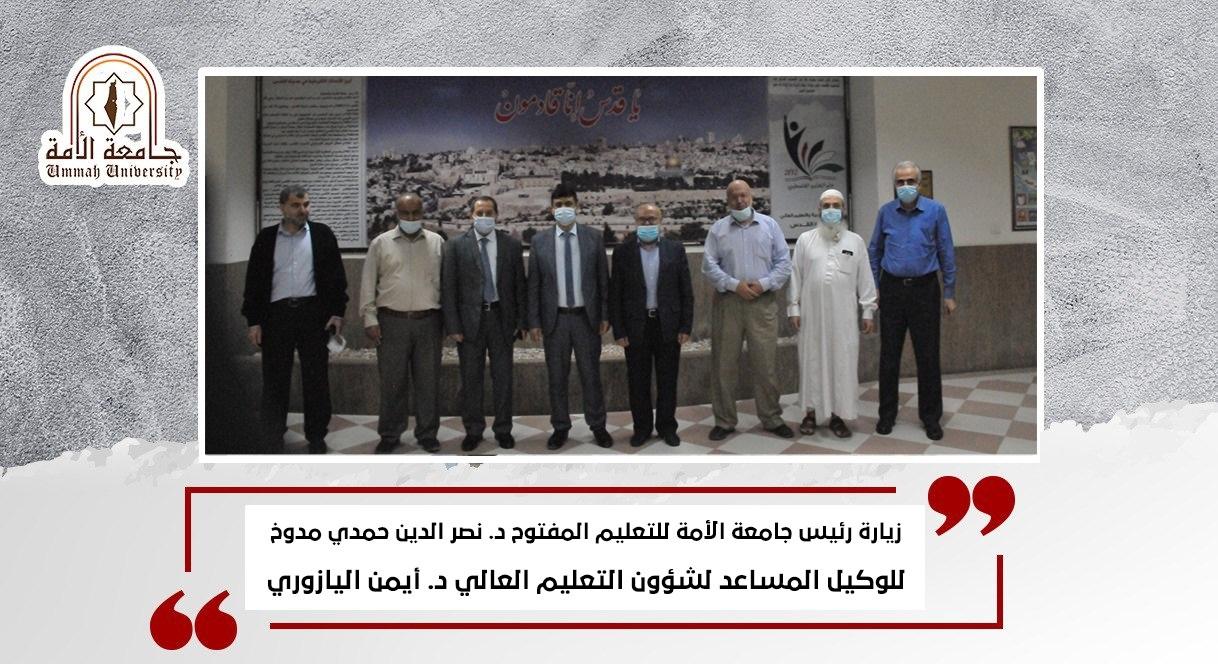 زيارة رئيس الجامعة د. نصر الدين حمدي مدوخ للوكيل المساعد لشؤون التعليم العالي