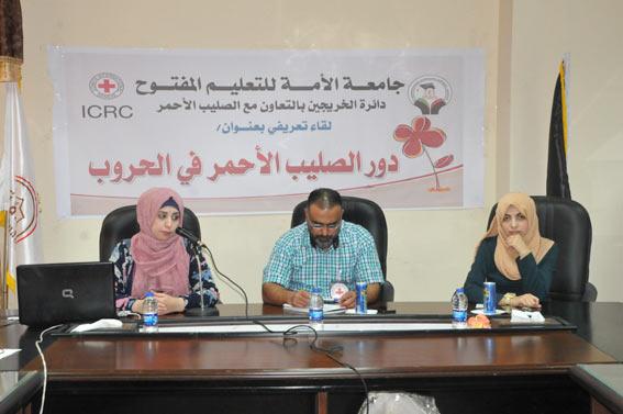 دائرة الخريجين بجامعة الأمة تنظم ورشة عمل عن دور الصليب الأحمر بالحروب