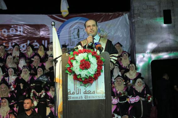 جامعة الأمة تحتفل بتخريج الفوجين الخامس والسادس من طلبتها