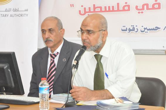 جامعة الأمة بالتعاون مع سلطة النقد تنظمان محاضرة تثقيفية