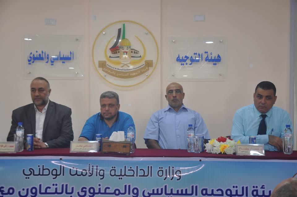 بالتعاون مع جامعة الأمة  التوجيه السياسي يفتتح برنامج النخبة السياسي السادس لكبار ضباط الداخلية