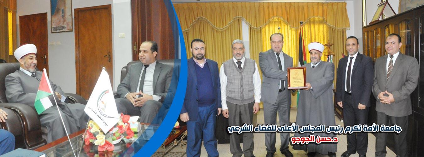 المجلس الاعلى للقضاء الشرعي