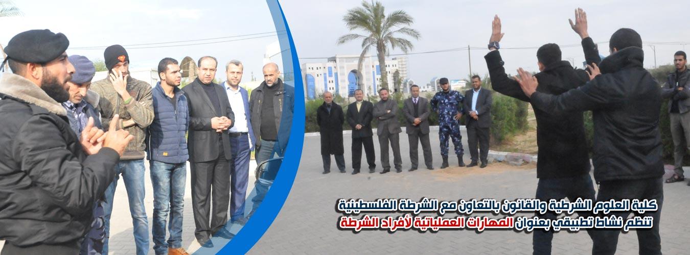 عمليات شرطية