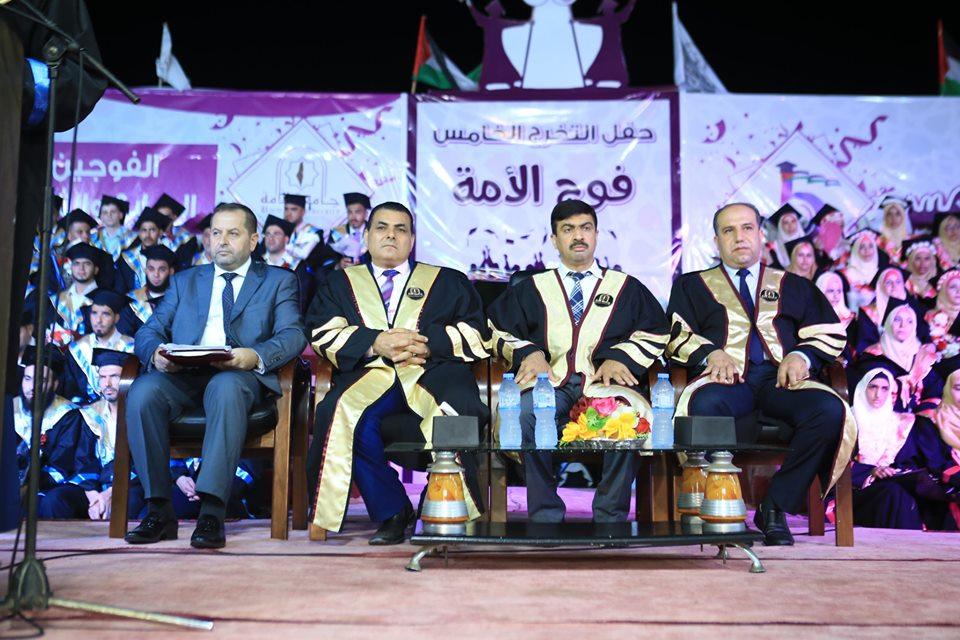 جامعة الأمة تحتفل بتخريج الفوجين السابع والثامن