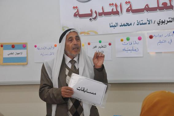 كلية التربية تنظم ورشة عمل لطالباتها