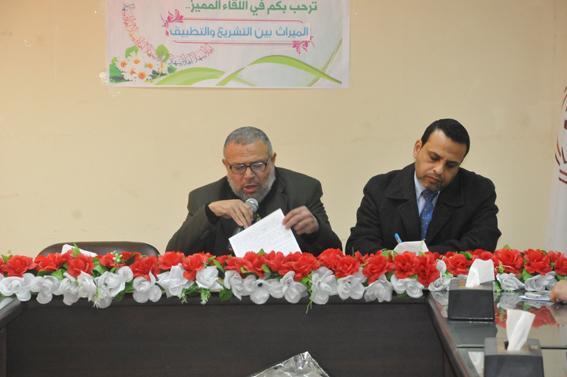 جامعة الأمة بالتعاون مع الكتلة الإسلامية تنظم ندوة قانونية