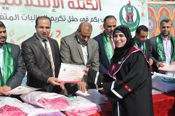 الكتلة الإسلامية تقيم احتفالاً تكريمياً للطالبات المتفوقات في جامعة الأمة