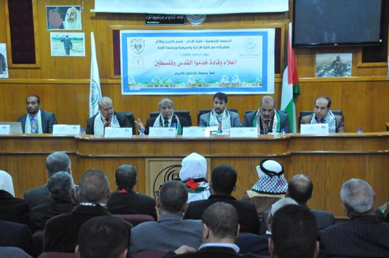 جامعة الأمة تنظم بالتعاون مع الجامعة الإسلامية وكلية الإدارة والسياسة يوماً دراسياً