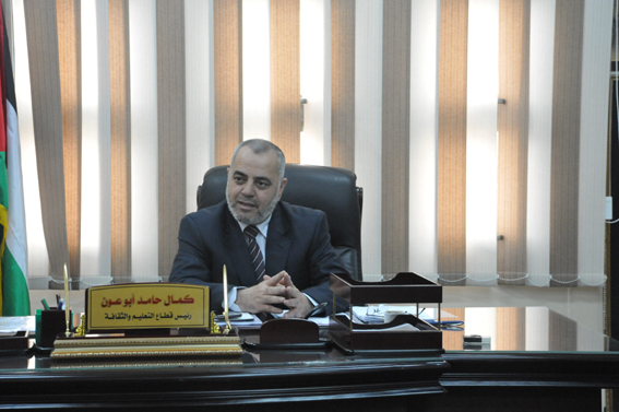 جامعة الأمة تزور رئيس قطاع التعليم والثقافة أ- كمال أبو عون