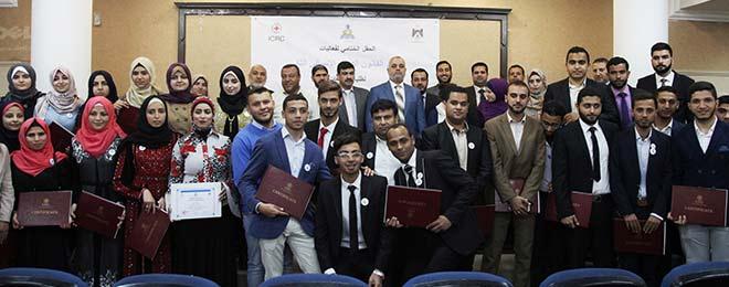 جامعة الأمة تشارك في تكريم طلبة القانون الدولي الإنساني