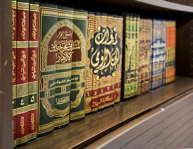قسم دراسات إسلامية